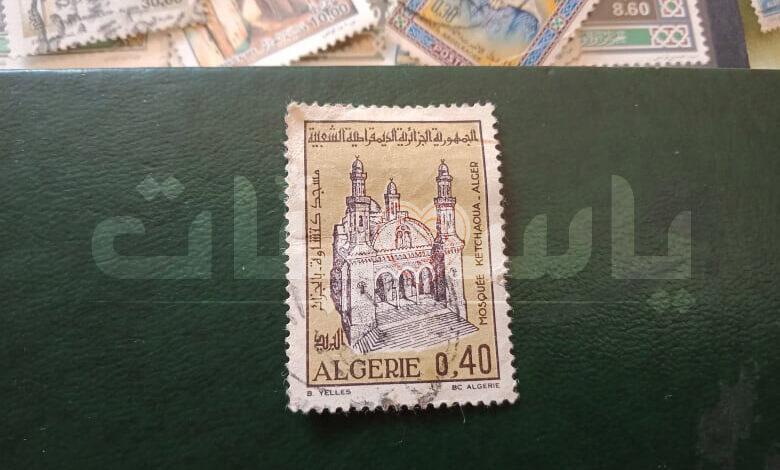 الطابع-البريدي-مسجد-كتشاوة
