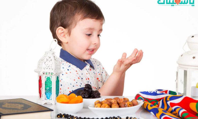 صيام-الاطفال